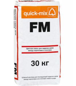 Fm quick mix затирка