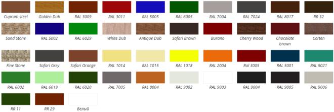 цвета металлического сайдинга
