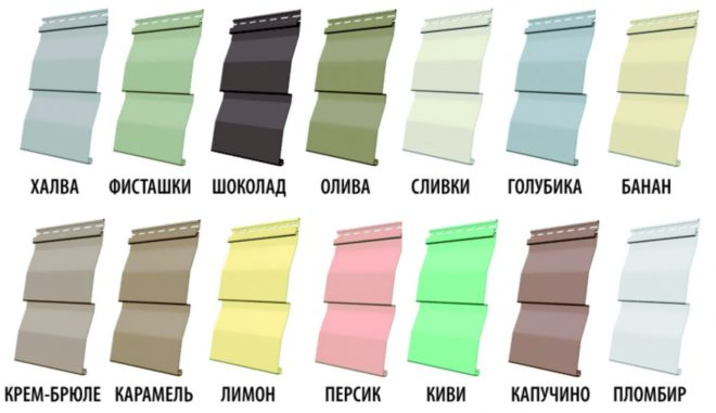 цвета винилового сайдинга