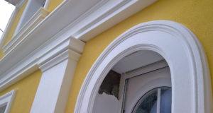 арки на фасаде