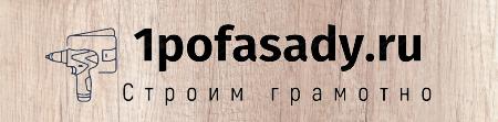 1pofasady.ru