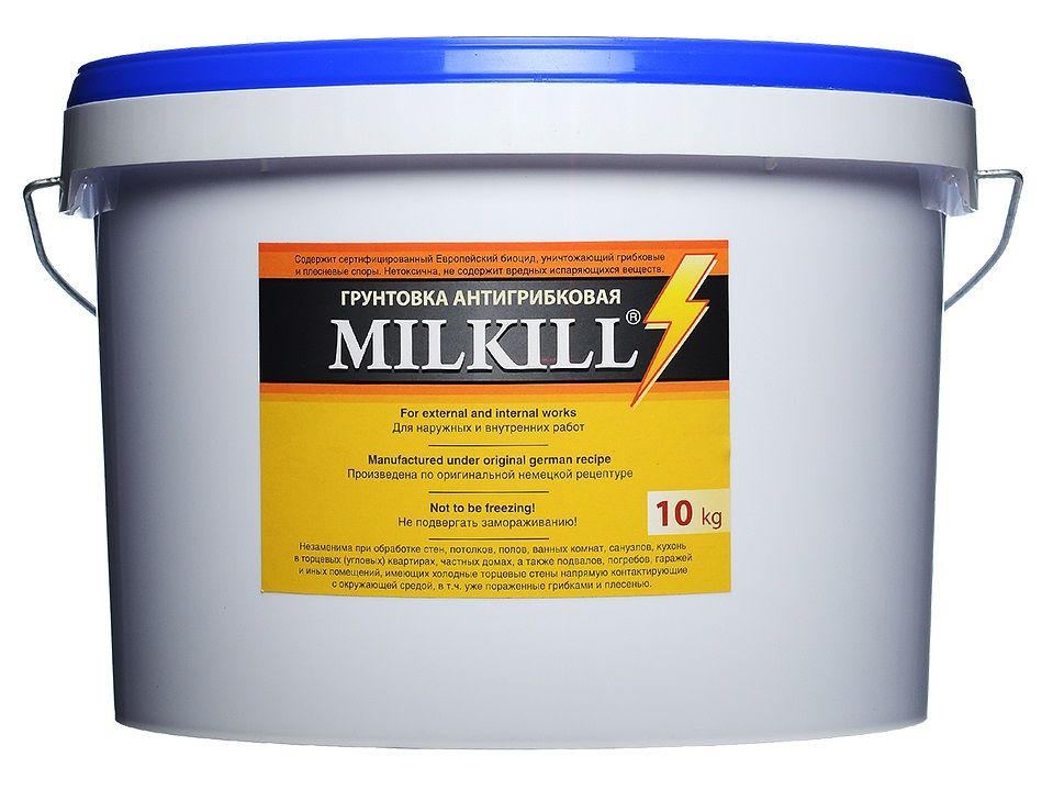 грунтовка Милкилл