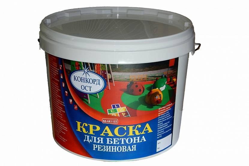 Краска для бетона на резиновой основе