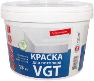 ВД АК-2180 ВГТ ГОСТ