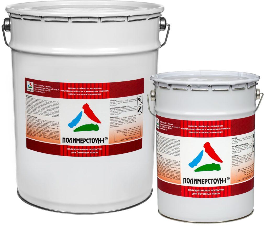 Краска по бетону полиуретановая