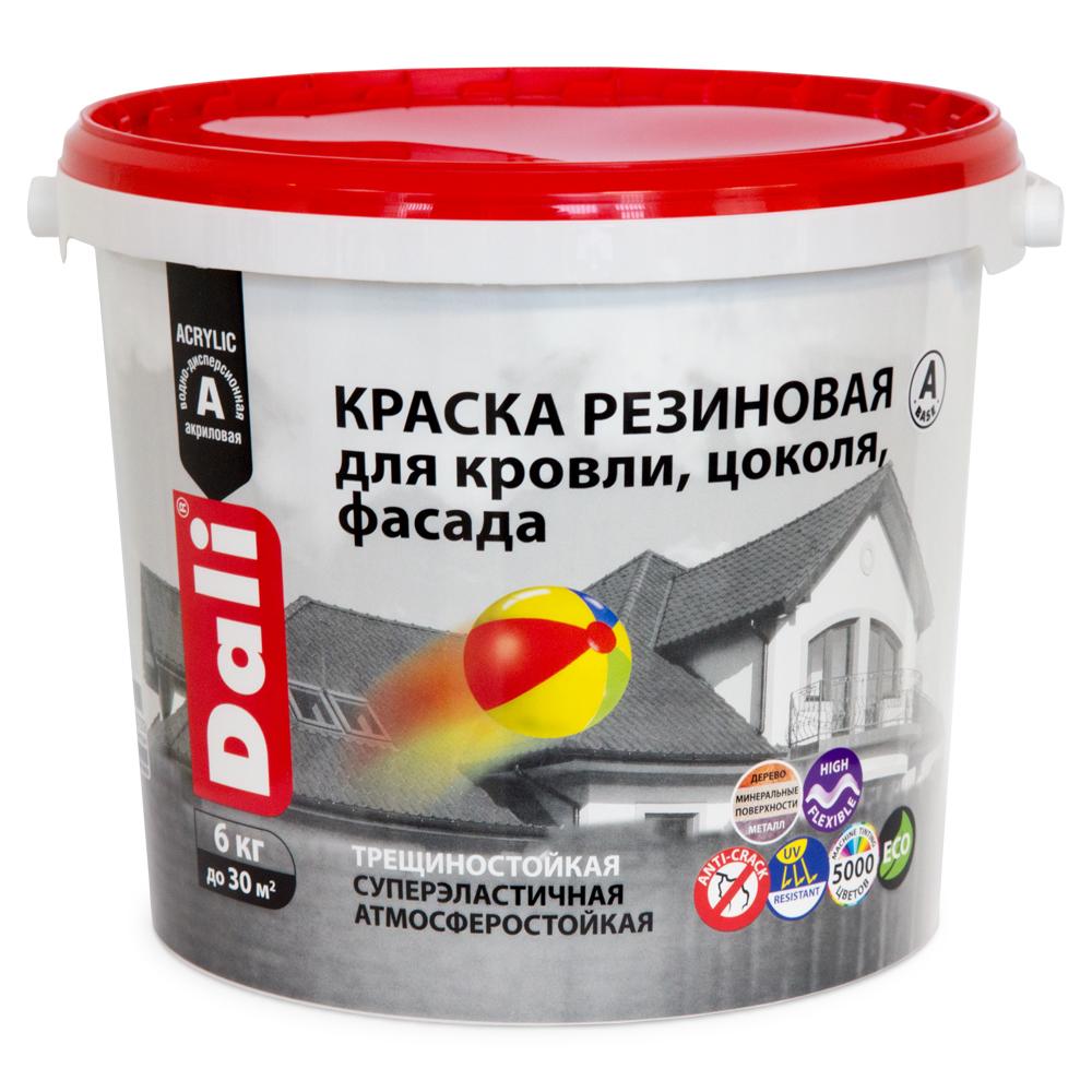 Резиновая краска для наружных работ
