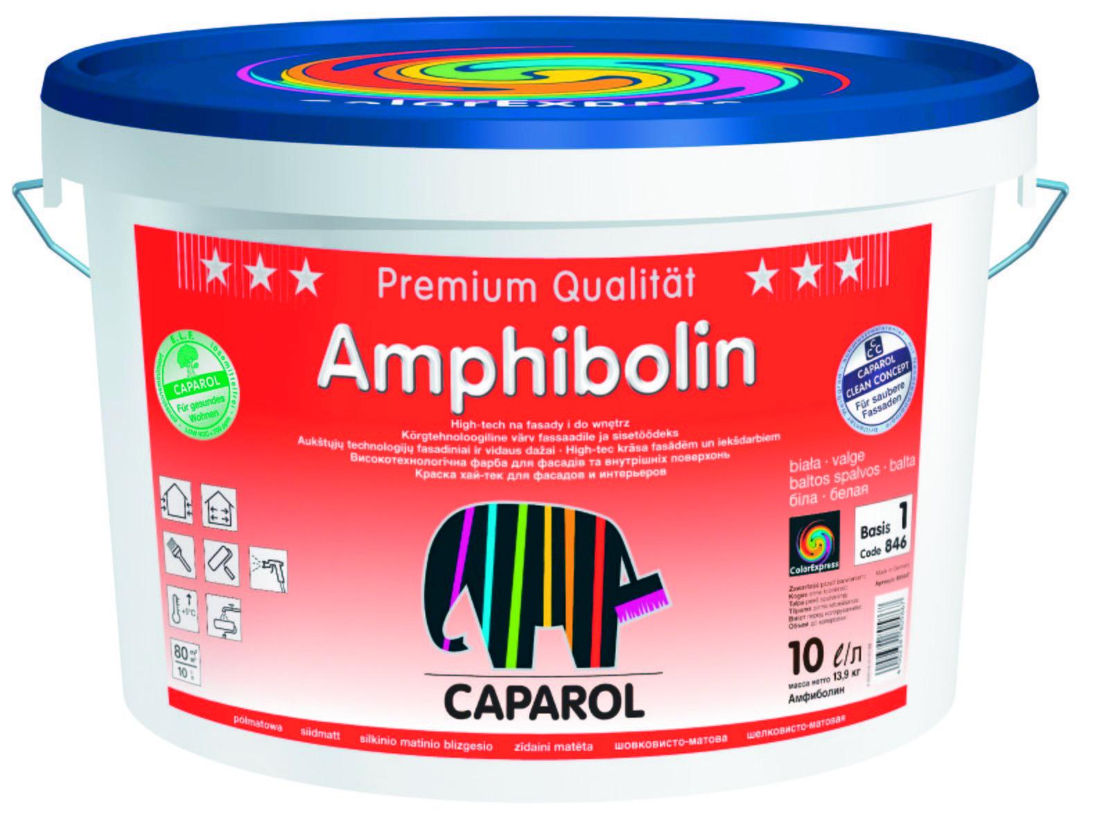 Краска Caparol