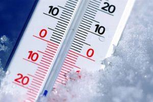Смена температурного режима