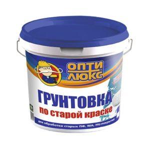 Оптилюкс